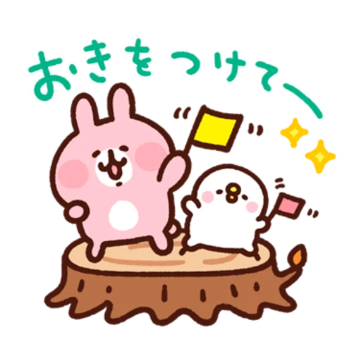 Piske & usagi heartwarming - Sticker 13