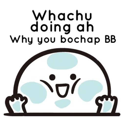 BBmochi - Sticker 3