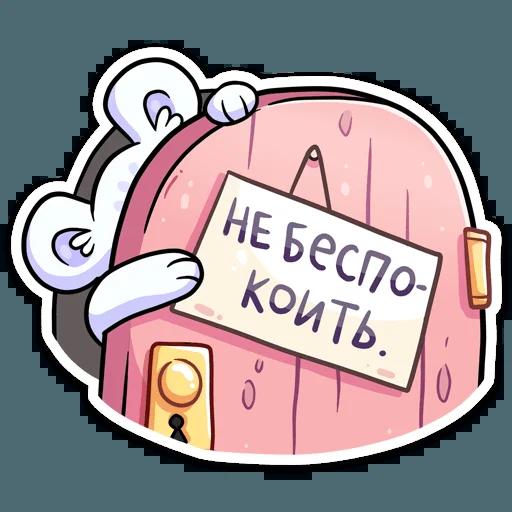 Ооо - Sticker 22