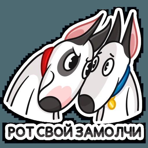Ооо - Sticker 8