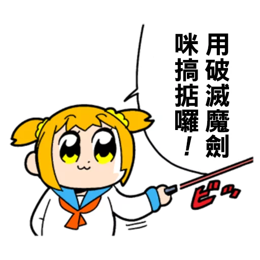 Popteamepic3 - Sticker 2
