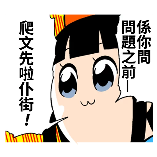 Popteamepic3 - Sticker 3
