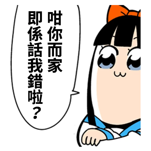 Popteamepic3 - Sticker 5