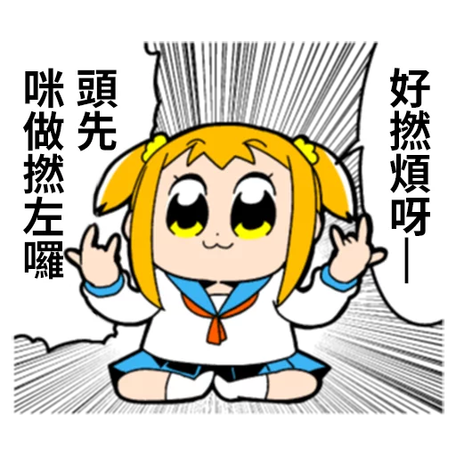Popteamepic3 - Sticker 4