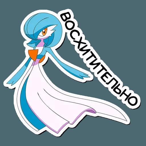 Покемон3 - Sticker 4