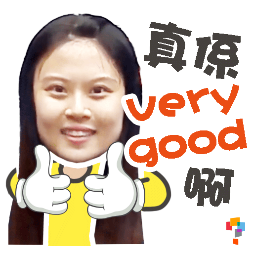 學而思-Miss Jenny - Sticker 6