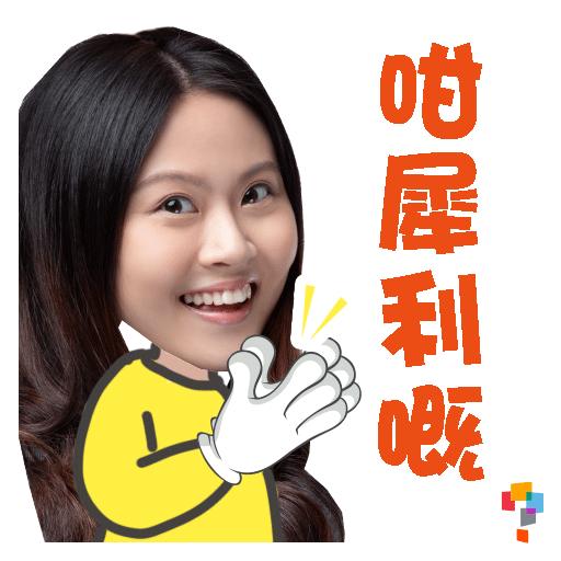 學而思-Miss Jenny - Sticker 3