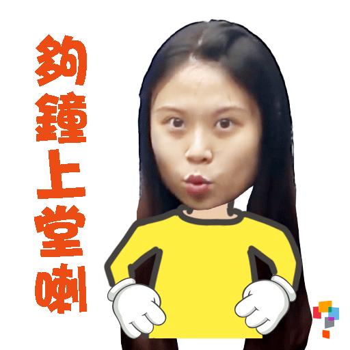 學而思-Miss Jenny - Sticker 5
