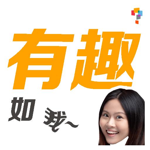 學而思-Miss Jenny - Sticker 11