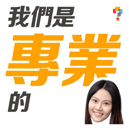 學而思-Miss Jenny - Sticker 10