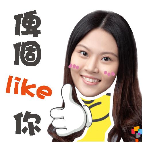 學而思-Miss Jenny - Sticker 1