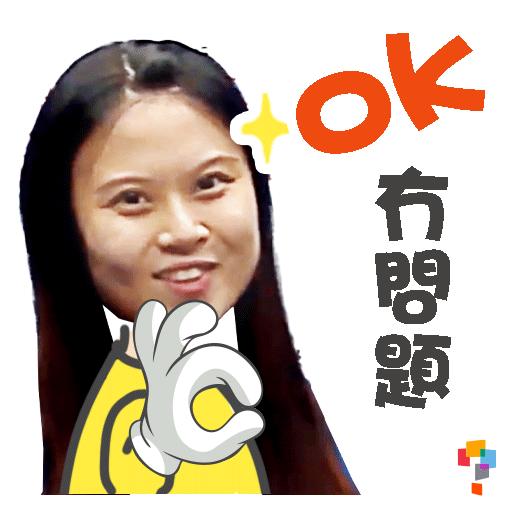 學而思-Miss Jenny - Sticker 2