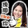 學而思-Miss Jenny - Tray Sticker