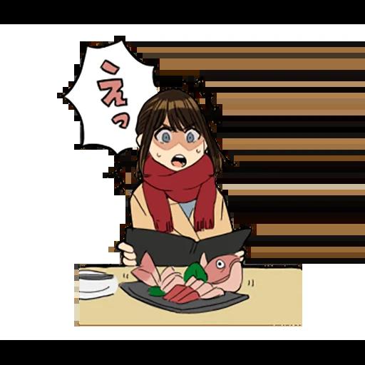 がんばれ同期ちゃん - Sticker 11