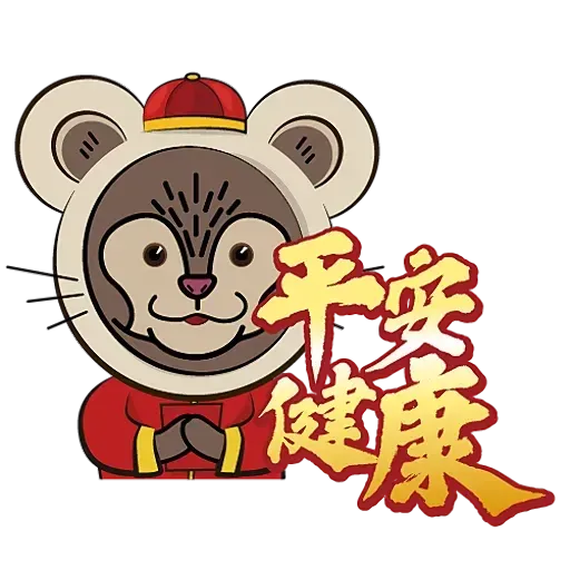 CNY-hker - Sticker 3