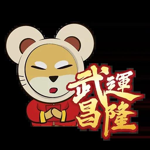 CNY-hker - Sticker 7
