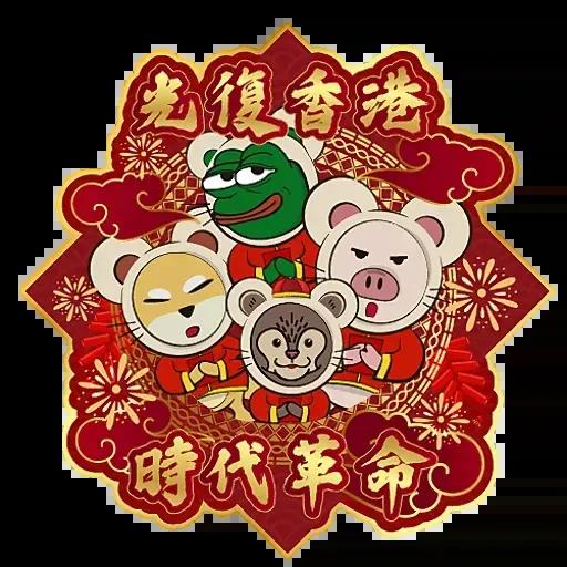 CNY-hker - Sticker 6
