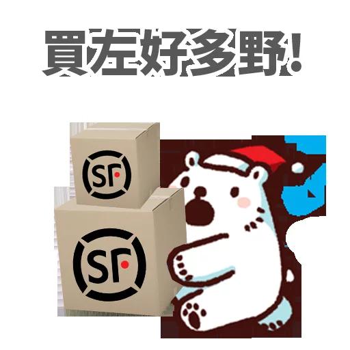 白熊淘寶 - Sticker 22