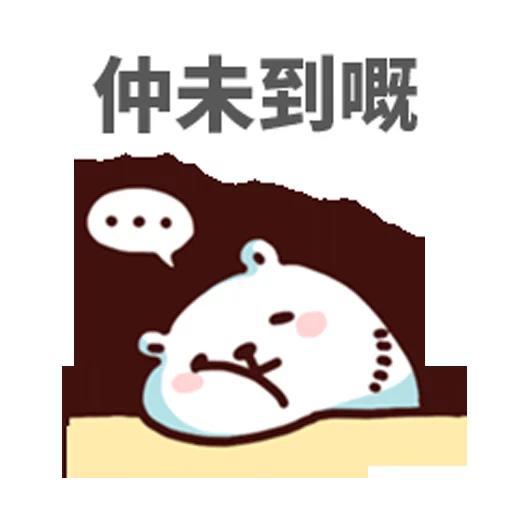 白熊淘寶 - Sticker 3