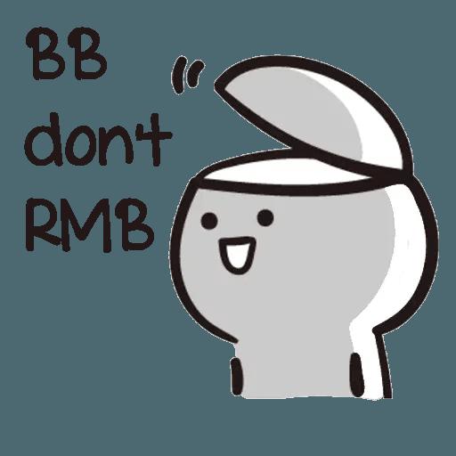 Bb never tell - Sticker 22