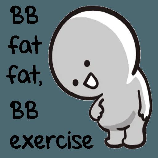 Bb never tell - Sticker 30
