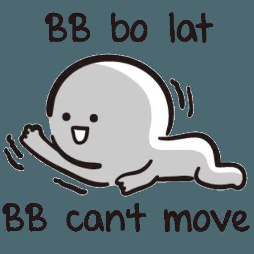 Bb never tell - Sticker 12