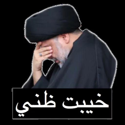 Moqtada - Sticker 27