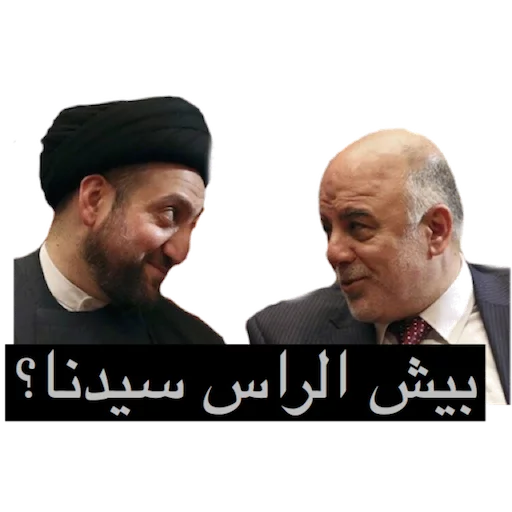 Moqtada - Sticker 3