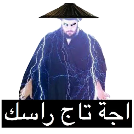Moqtada - Sticker 24