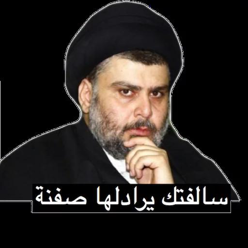 Moqtada - Sticker 12