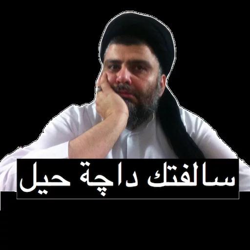 Moqtada - Sticker 19
