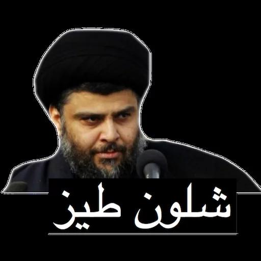 Moqtada - Sticker 23
