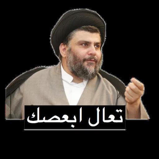Moqtada - Sticker 18