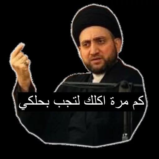Moqtada - Sticker 7