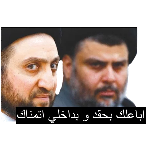 Moqtada - Sticker 29