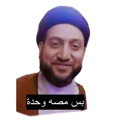 Moqtada - Sticker 5