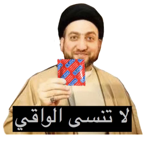 Moqtada - Sticker 2