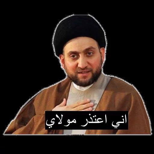 Moqtada - Sticker 10