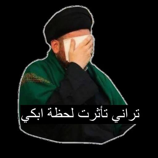 Moqtada - Sticker 6