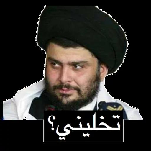 Moqtada - Sticker 13
