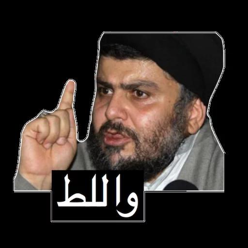 Moqtada - Sticker 22