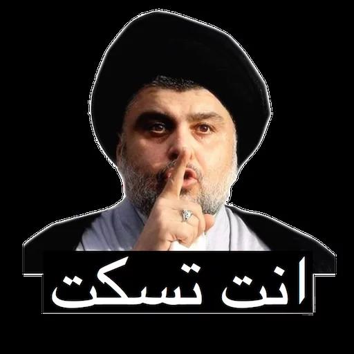 Moqtada - Sticker 25