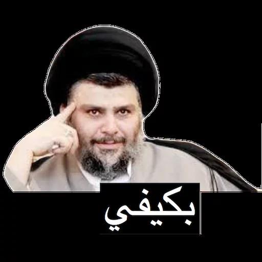 Moqtada - Sticker 11
