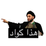 Moqtada - Tray Sticker