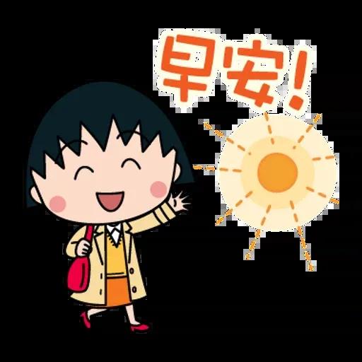小丸子 - Sticker 30