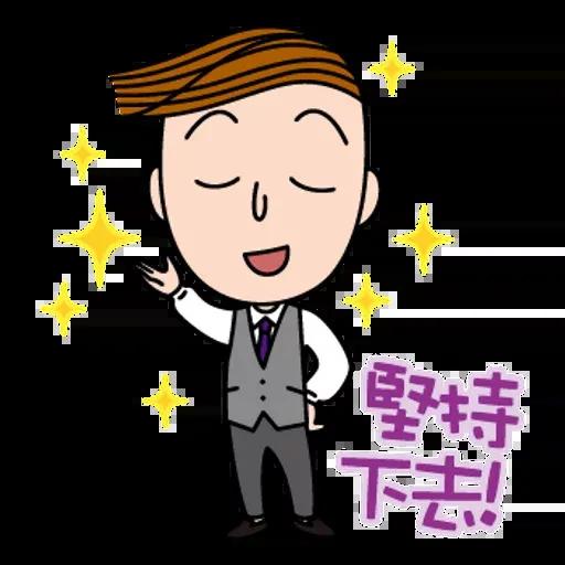 小丸子 - Sticker 22