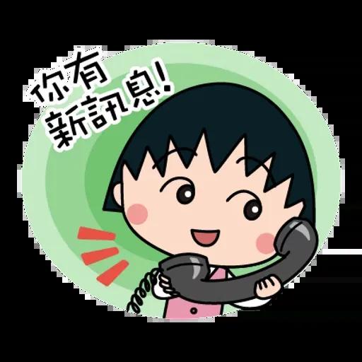 小丸子 - Sticker 5