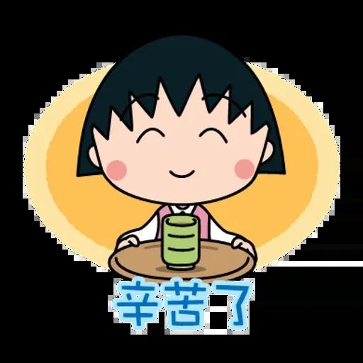 小丸子 - Sticker 25