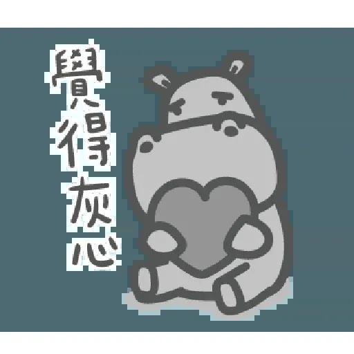 河馬仔 - Sticker 18