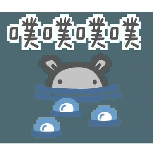 河馬仔 - Sticker 1
